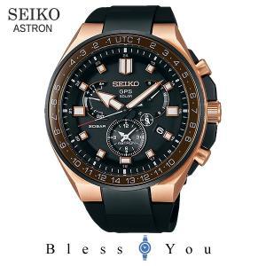 P10倍+14% セイコー 腕時計 メンズ ソーラーGPS電波修正 アストロン 8Xシリーズ SBXB170 260000|blessyou