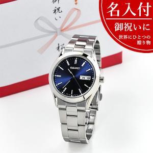[名入れ付き お祝いの腕時計] セイコー セレクション メンズ 日本製 記念品 名入れ MADE IN JAPAN seiko scdc037naire|blessyou
