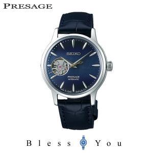 セイコー 腕時計 レディース メカニカル プレザージュ SRRY035 48,0 2019v2 blessyou