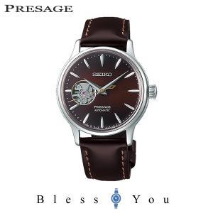 セイコー 腕時計 レディース メカニカル プレザージュ SRRY037 48,0 2019v2 blessyou
