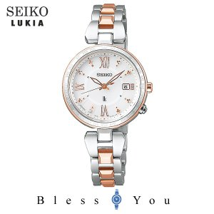 ポイント最大27倍 セイコー 腕時計 レディース ソーラー電波 ルキア SSQV056 78,0|blessyou