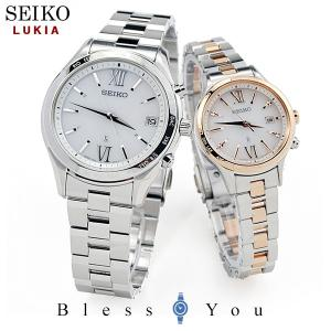 セイコー ソーラー電波 腕時計 ペアウォッチ ルキア 2018年9月発売 SSVH025-SSVV036 113000|blessyou