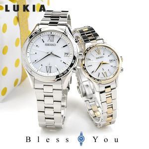 セイコー ソーラー電波 ペアウォッチ 腕時計 ルキア SSVH025-SSVV042 113,0 blessyou