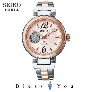 ポイント最大27倍 セイコー 腕時計 レディース 自動巻き ルキア SSVM046 42,0|blessyou