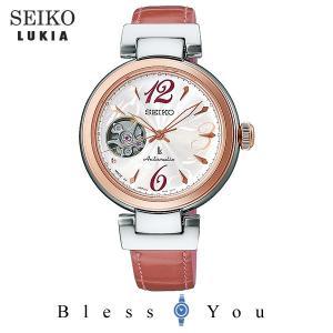ポイント最大27倍 セイコー 腕時計 レディース 自動巻き ルキア SSVM048 43,0|blessyou