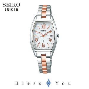 セイコー腕時計 レディース ルキア ソーラー電波  SSVW117 59000 blessyou