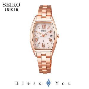 セイコー腕時計 レディース ルキア ソーラー電波  SSVW118 59000 blessyou