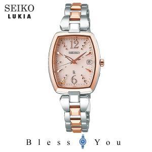 ポイント最大27倍 セイコー 腕時計 レディース ソーラー電波 ルキア SSVW126 59,0|blessyou