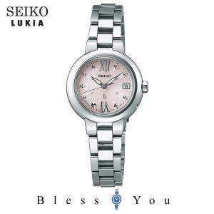 ポイント最大27倍 セイコー 腕時計 レディース ソーラー電波 ルキア SSVW137 53,0|blessyou