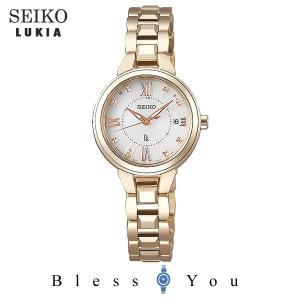 ポイント最大27倍 セイコー 腕時計 レディース ソーラー電波 ルキア SSVW148 59,0|blessyou