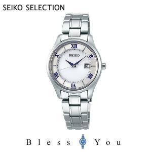 セイコー 腕時計 レディース ソーラー セイコーセレクション STPX063 30,0 2019v2 blessyou