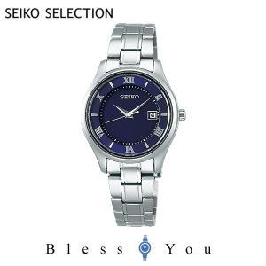 セイコー 腕時計 レディース ソーラー セイコーセレクション STPX065 30,0 2019v2 blessyou