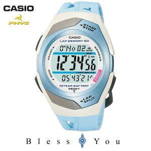 カシオ CASIO 腕時計 PHYS フィズ STR-300J-2CJF 新品お取寄せ品|blessyou