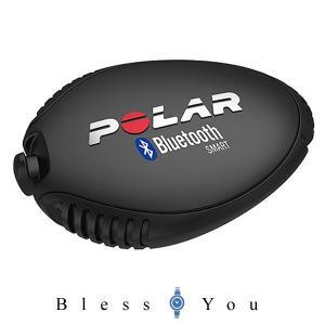 ポラール ストライドセンサーBluetooth Smart JPN 91053153 新品お取り寄せ 9,8|blessyou