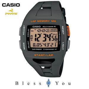 エントリーで10% カシオ  ソーラー 電波 腕時計 PHYS フィズ STW-1000-8JF 新品お取寄せ品|blessyou