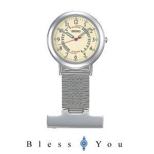 セイコー ナースウォッチ レディース 懐中時計 SVFQ003 12,0 blessyou