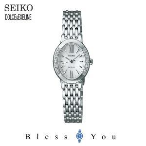セイコー エクセリーヌ レディース 腕時計 SWCQ047 100,0|blessyou