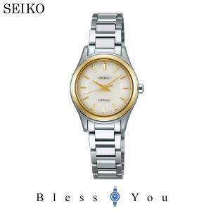セイコー ソーラー 腕時計 レディース エクセリーヌ 2017年10月 ペアモデル SWCQ094 50,0 2019v2 blessyou
