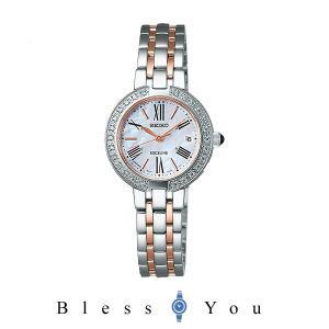 セイコー ソーラー電波 腕時計 レディース エクセリーヌ SWCW008 150,0 2019v2 blessyou