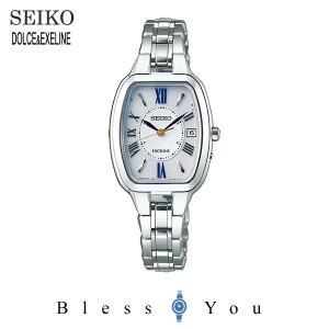700ad05f36bb セイコー ソーラー電波 腕時計 レディース エクセリーヌ SWCW135 120,0