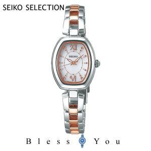 セイコー ソーラー 腕時計 レディース セイコーセレクション SWFA179 27,0 2019v2 blessyou