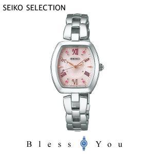 セイコー 腕時計 レディース 電波ソーラー セイコーセレクション SWFH097 35,0 2019v2 blessyou