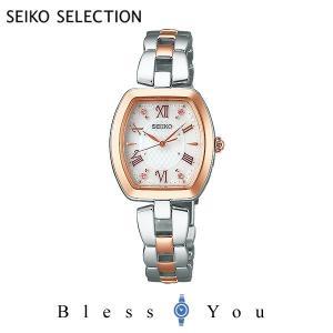 セイコー 腕時計 レディース 電波ソーラー セイコーセレクション SWFH098 38,0 2019v2 blessyou