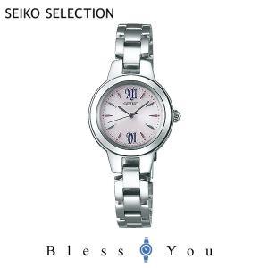 セイコー 腕時計 レディース 電波ソーラー セイコーセレクション SWFH101 33,0 2019v2 blessyou