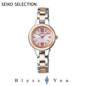セイコー 腕時計 レディース 電波ソーラー セイコーセレクション SWFH102 35,0 2019v2 blessyou