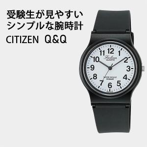 受験用 時計 Q&Q シチズン 腕時計 レディース 安い 20代 防水  ネコポス配送 VP46-852 10気圧防水 bk/wh|blessyou