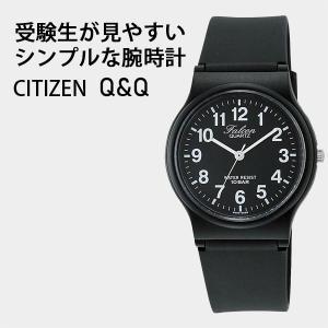 レディース 時計 50代 40代 30代 20代 防水 文字盤大きい シチズン  Q&Q 腕時計  防水  ネコポス配送 VP46-854 10気圧防水 bk/bk|blessyou