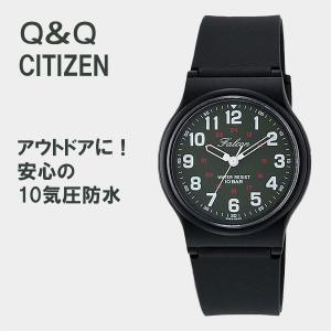 ネコポス 配送 レディース キッズ ジュニア  腕時計 シチズン Q&Q チープシチズン 防水 ポイント消化 軽量 10気圧防水 VP46-857  bk/gr|blessyou
