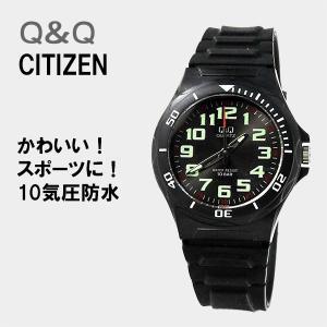 シチズン Q&Q メンズ 腕時計 アナログ 防水 ネコポス 配送 ウレタンベルト VP96J002 ブラック 10気圧防水 蓄光|blessyou