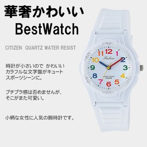 q&q 腕時計 レディース 時計 Q&Q シチズン  安い 20代 防水  ネコポス配送 VS06-001 ホワイト マルチカラー  アナログ ウレタンベルト ネコポス配送|blessyou