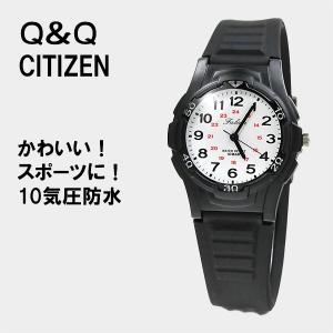 ネコポス 送料無料 レディース キッズ ジュニア  腕時計 シチズン Q&Q チープシチズン 防水 ポイント消化 軽量  VS08-002|blessyou