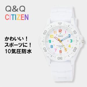 Q&Q シチズン 腕時計 レディース wh/mi 安い 20代 防水  ネコポス配送 VS30-001 10気圧防水 受験用 時計 レディース カジュアル|blessyou