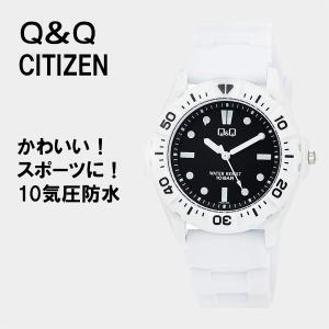 キッズ レディース 時計 Q&Q シチズン 腕時計 レディース 安い 20代 防水  ネコポス配送 VS30-002 WH/WH 10気圧防水 受験用 時計  受験の時計|blessyou