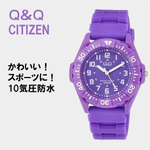 ネコポス 送料無料 レディース キッズ ジュニア 男女兼用 腕時計 シチズン Q&Q チープシチズン 防水 ポイント消化 軽量  VS36-001 10気圧防水|blessyou