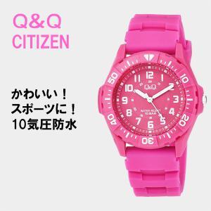 ネコポス 送料無料 レディース キッズ ジュニア  腕時計 シチズン Q&Q チープシチズン 防水 ポイント消化 軽量  VS38-001 10気圧防水|blessyou