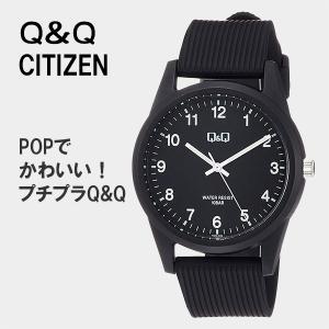 Q&Q シチズン 腕時計 レディース 安い 20代 防水  ネコポス配送 VS40-002 10気圧防水|blessyou