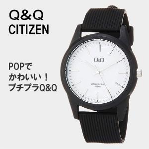 Q&Q シチズン 腕時計 レディース 安い 20代 防水  ネコポス配送 VS40-003 10気圧防水|blessyou