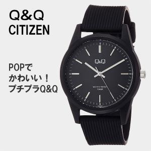 Q&Q シチズン 腕時計 レディース 安い 20代 防水  ネコポス配送 VS40-004 10気圧防水|blessyou