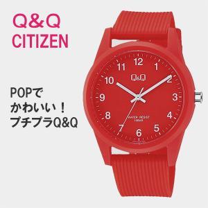 Q&Q シチズン 腕時計 レディース 安い 20代 防水 メンズ  10気圧防水 ネコポス配送 VS40-007  受験用 時計 レディース 受験の時計|blessyou