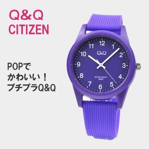 Q&Q シチズン 腕時計 レディース 安い 20代 防水  ネコポス配送 VS40-008 10気圧防水|blessyou