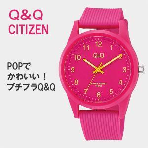 受験用 時計 Q&Q シチズン 腕時計 レディース 安い 20代 防水  ネコポス配送 VS40-009 10気圧防水 受験用 時計 レディース 受験の時計|blessyou