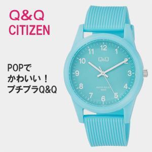 Q&Q シチズン 腕時計 レディース 安い 20代 防水  ネコポス配送 VS40-010 10気圧防水|blessyou