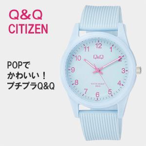 Q&Q シチズン 腕時計 レディース 安い 20代 防水  ネコポス配送 VS40-011|blessyou