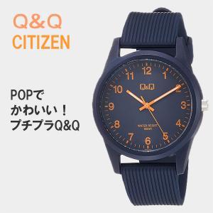 Q&Q シチズン 腕時計 レディース 安い 20代 防水  ネコポス配送 VS40-012 10気圧防水 カジュアル|blessyou