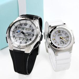 ペアウォッチ カップル 電波ソーラー腕時計 樹脂バンド WVA-M650-7AJF-LWA-M142-7AJF 35000|blessyou