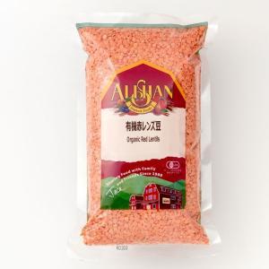 赤レンズ豆 1kg アリサン ALISHAN|blife